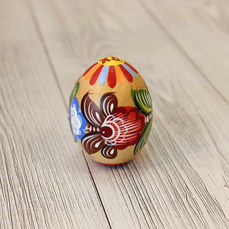 С11-1577 Яйцо 1-3