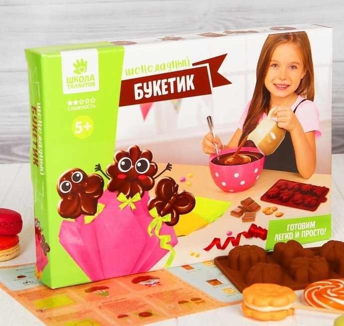 """2910964 Набор для создания шоколада """"Букет из шоколадок"""""""