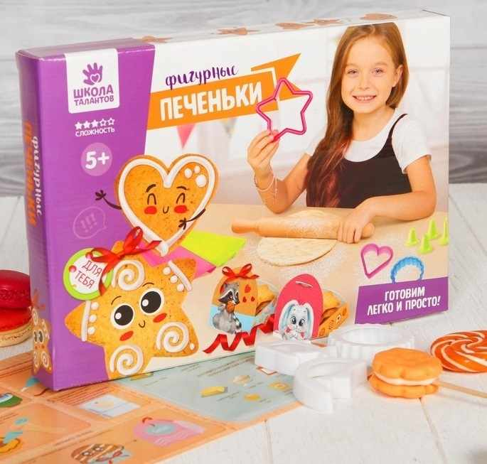 """2910967 Набор для создания печенья """"Подарок"""""""