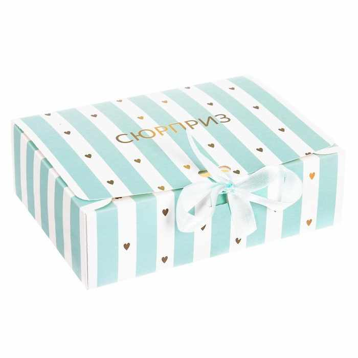 """3222416 Коробка подарочная """"Сюрприз"""""""