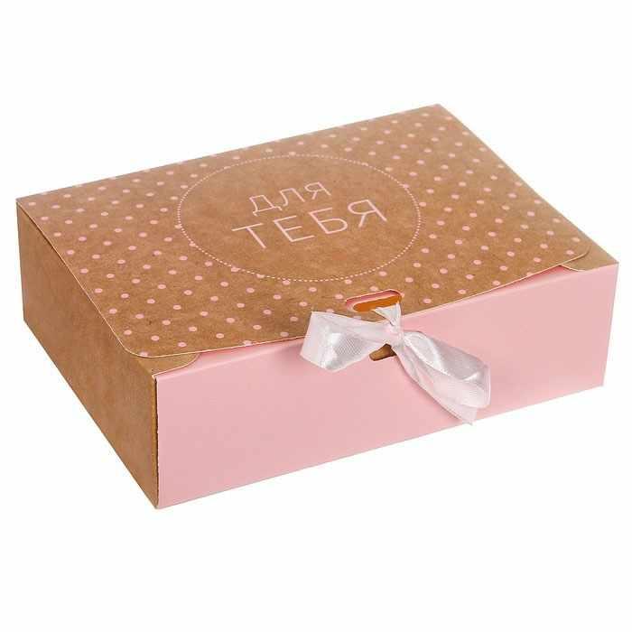 """3222417 Коробка подарочная """"Для тебя"""""""
