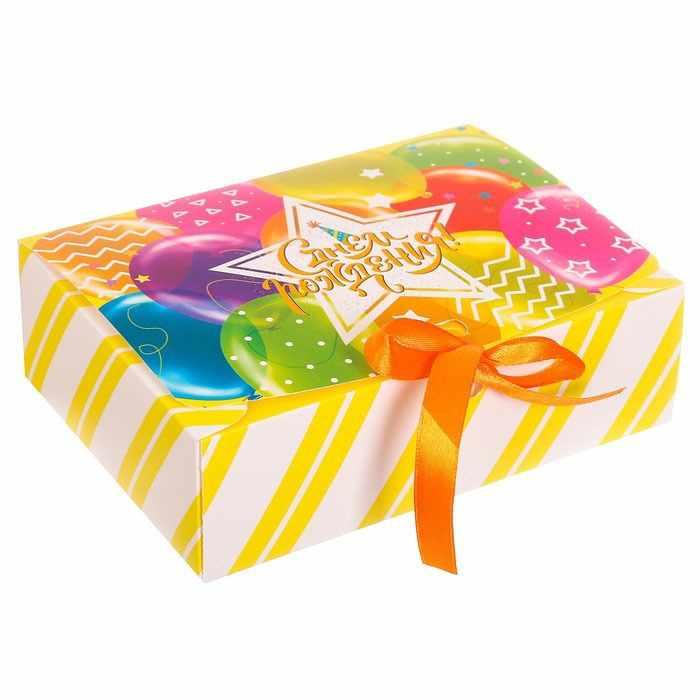"""3222427 Коробка подарочная """"С Днем Рождения!"""""""