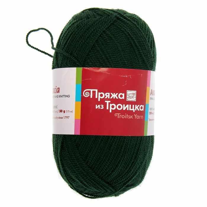 Пряжа Троицкая Акация Цвет.0110 Зеленый
