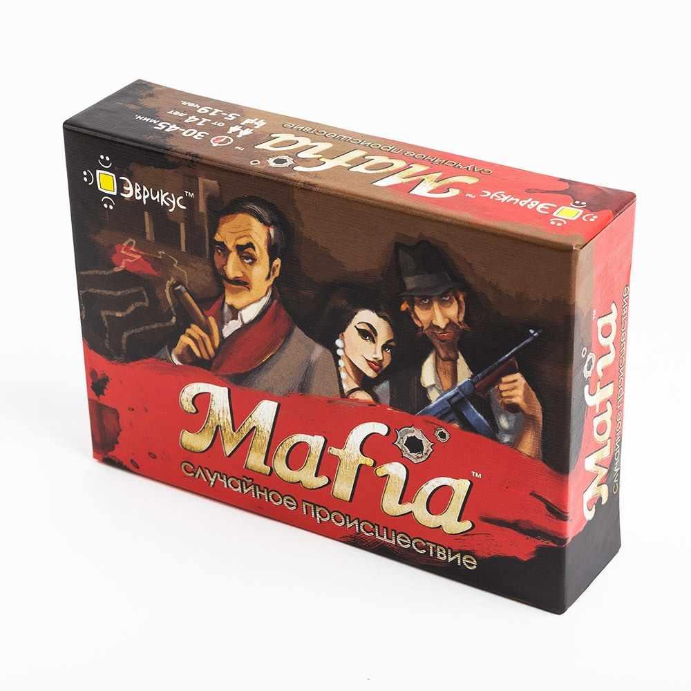 """BG-11001 Игра настольная """"Mafia. Случайное происшествие"""" (Мафия)"""