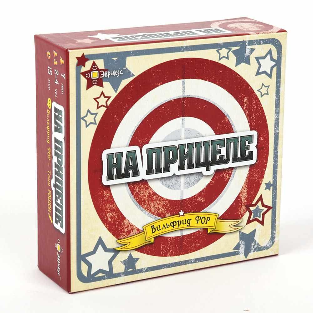 """PG-17012 Игра настольная """"На прицеле!"""""""
