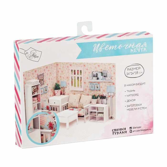 2557080 Набор по созданию кукольной миниатюры «Цветочная мечта»