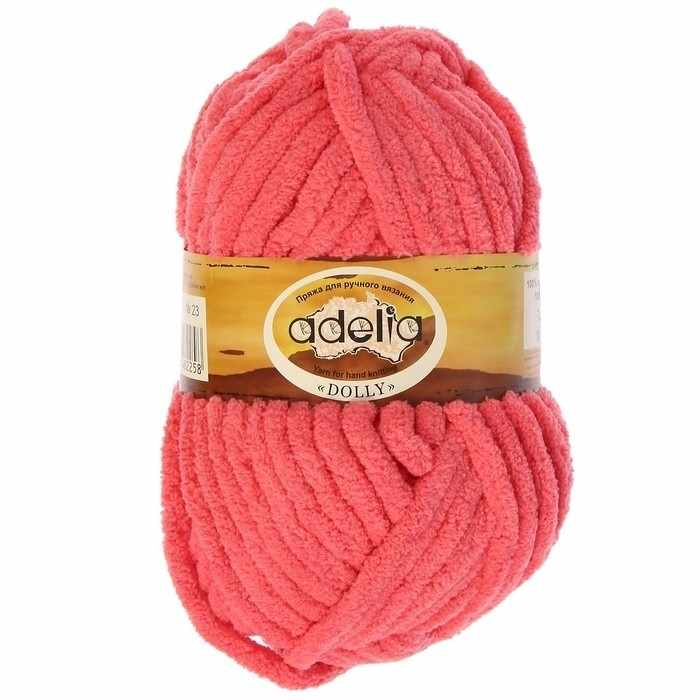 Пряжа Adelia Dolly 23 коралловый