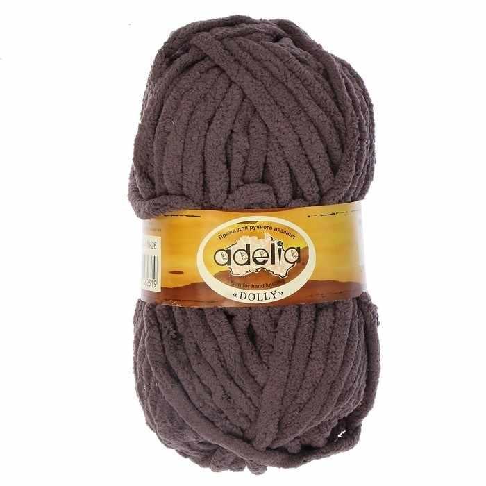 Пряжа Adelia Dolly 26 т.серый