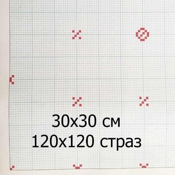 3030VH Холст для счетной мозаики Anya