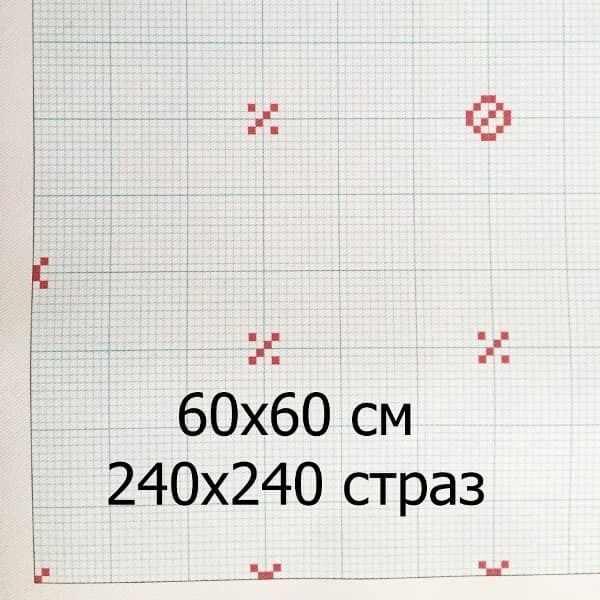 6060VH Холст для счетной мозаики Anya