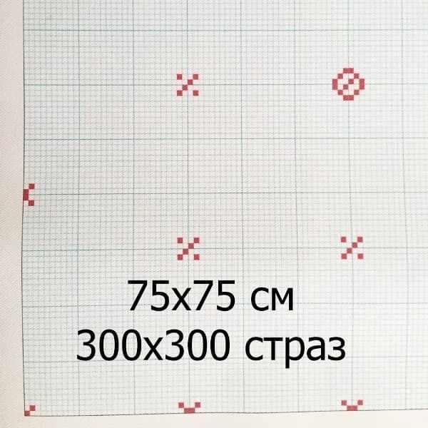7575VH Холст для счетной мозаики Anya