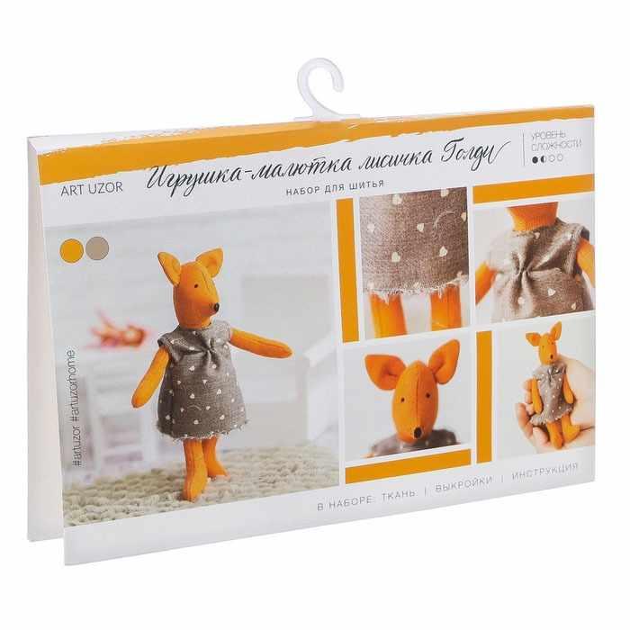 2969463 Набор для шитья : Игрушка–малютка «Лисичка Голди»