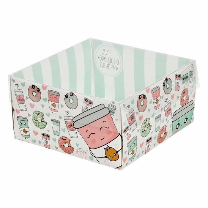 3506926 Коробка для кондитерских изделий «Для хорошего денечка»