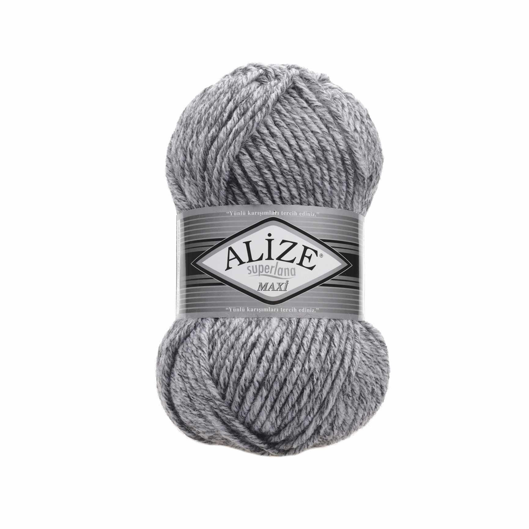 Пряжа Alize Superlana Maxi Цвет.801 Серый меланж