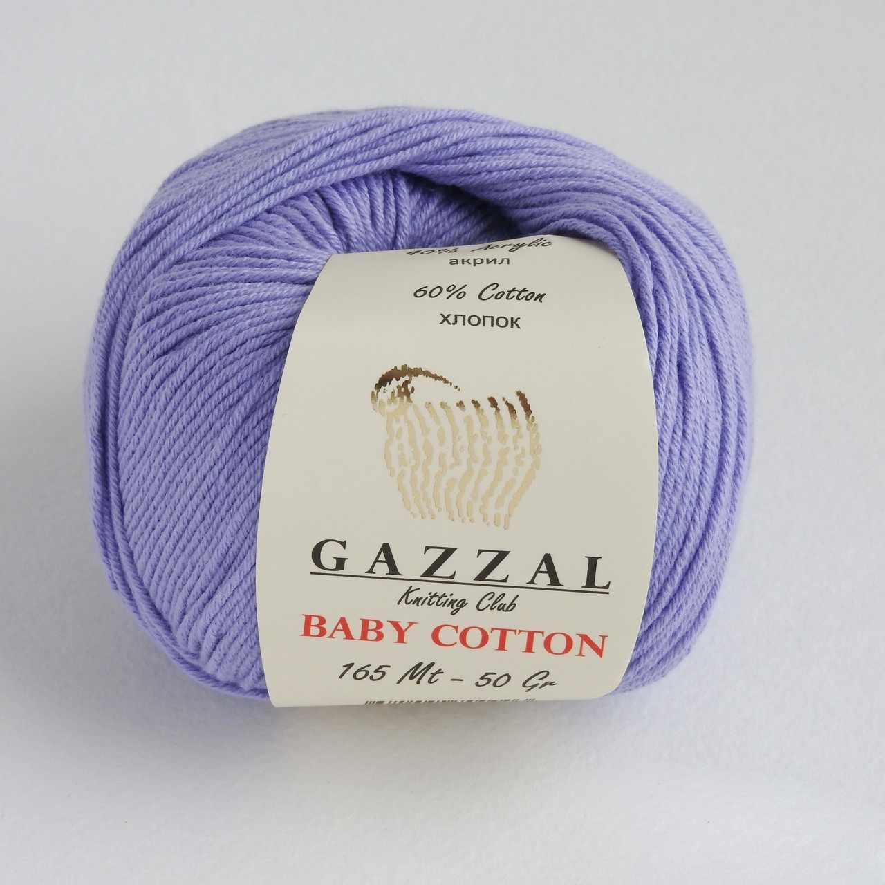 Пряжа GAZZAL Baby Cotton Gazzal Цвет.3420 Лаванда