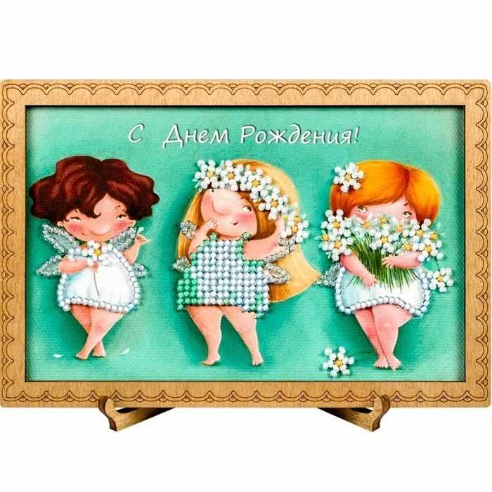Приколы, рукодельные открытки с днем рождения