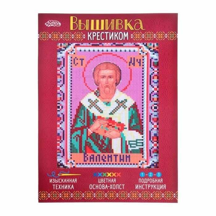 """2056396 Набор для вышивания крестиком """"Святой Мученик Валентин"""""""