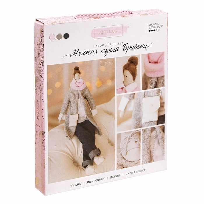 3299332 Набор для шитья «Мягкая кукла Бритни»