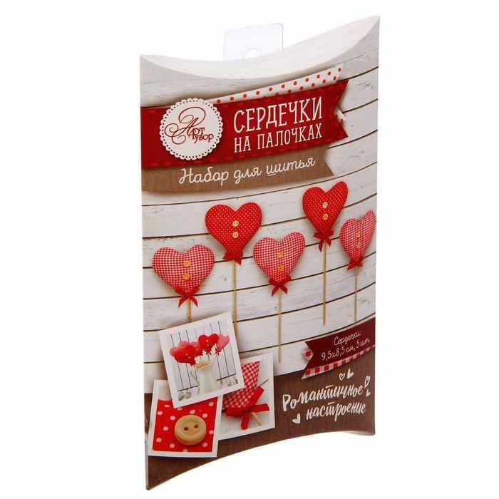 1576933 Набор для шитья «Сердечки на палочках»