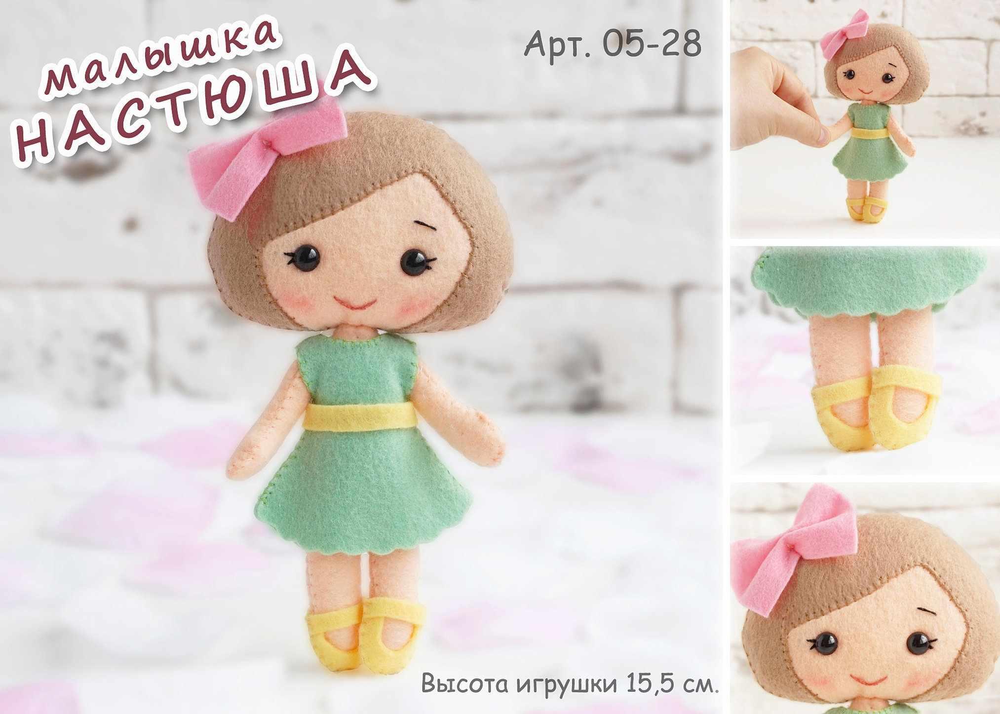 05-28 Малышка Настюша