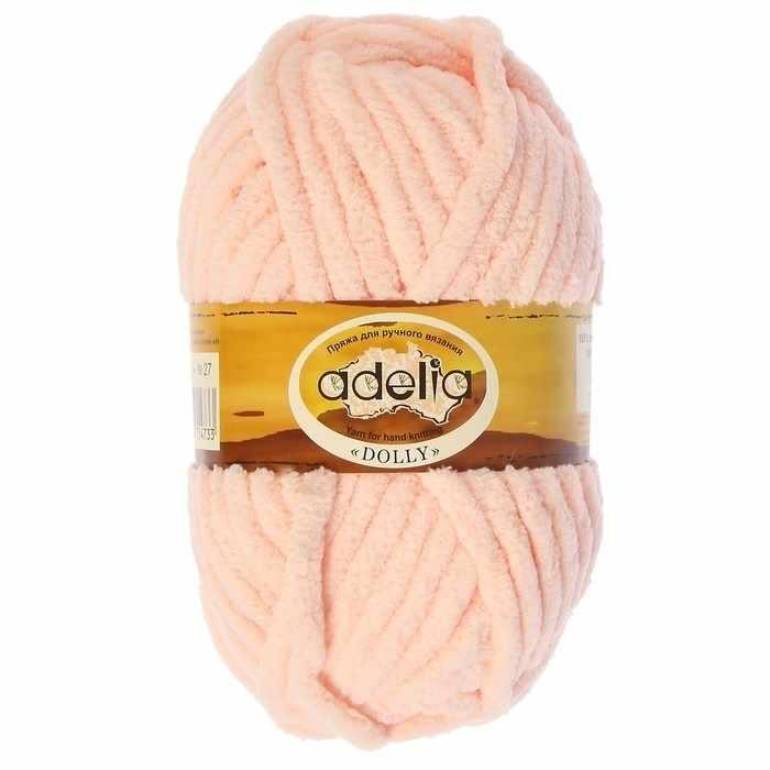 Пряжа Adelia Dolly 27 св.персиковый
