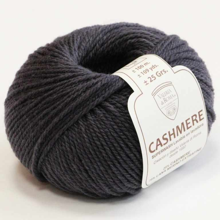 Пряжа Valeria di Roma Cashmere Цвет.032 Темно коричневый