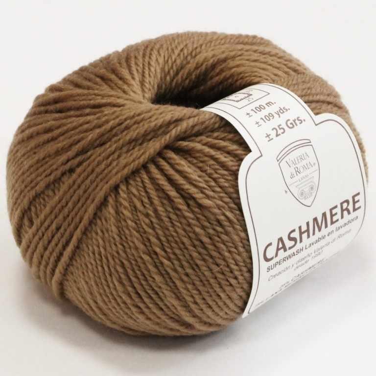 Пряжа Valeria di Roma Cashmere Цвет.041 Коричневый