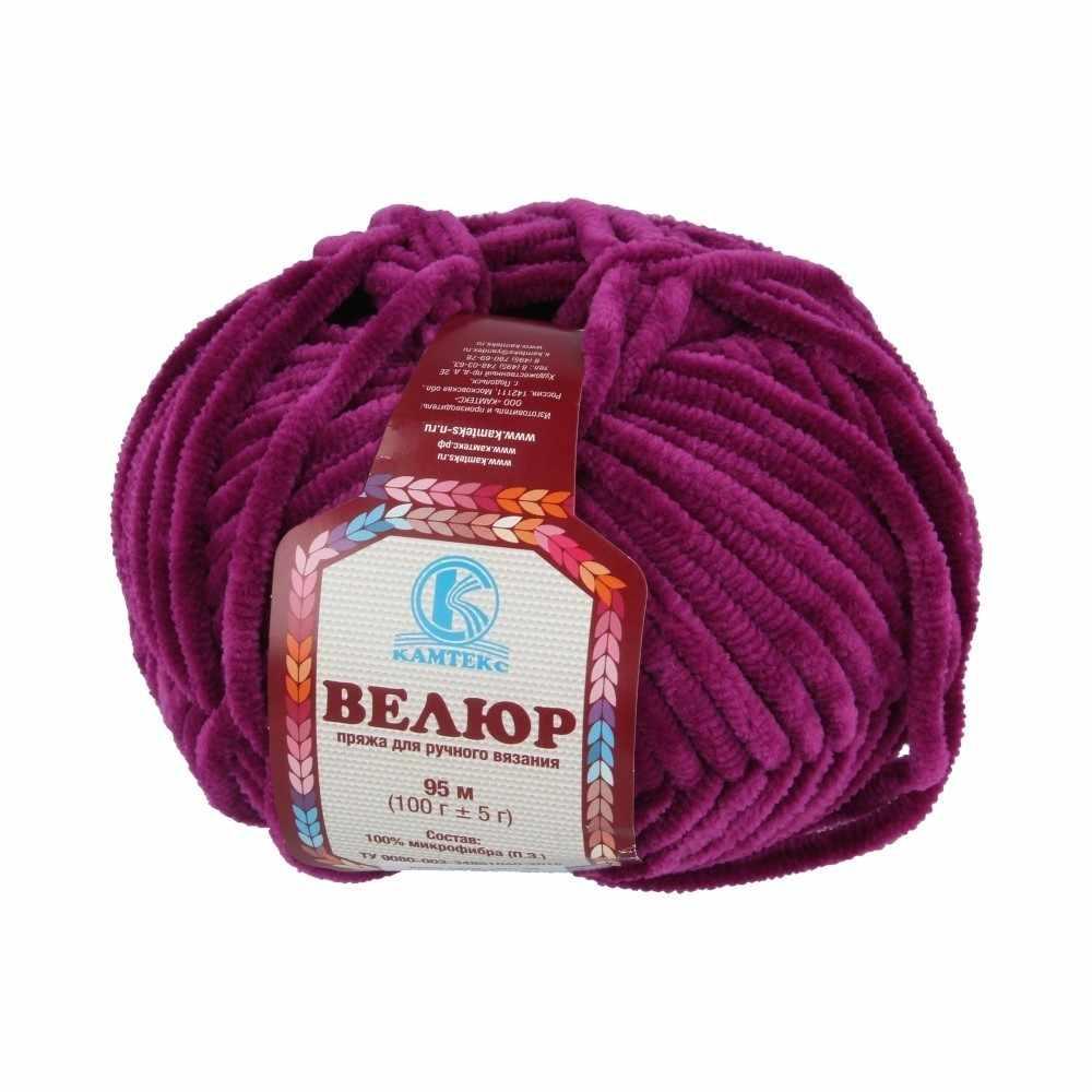 Пряжа Камтекс Велюр Цвет.059 Персидская сирень