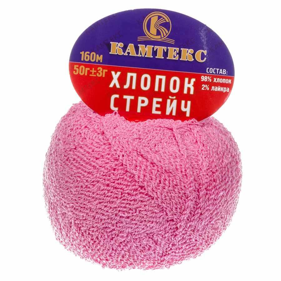 Пряжа Камтекс Хлопок стрейч Цвет.56 Розовый