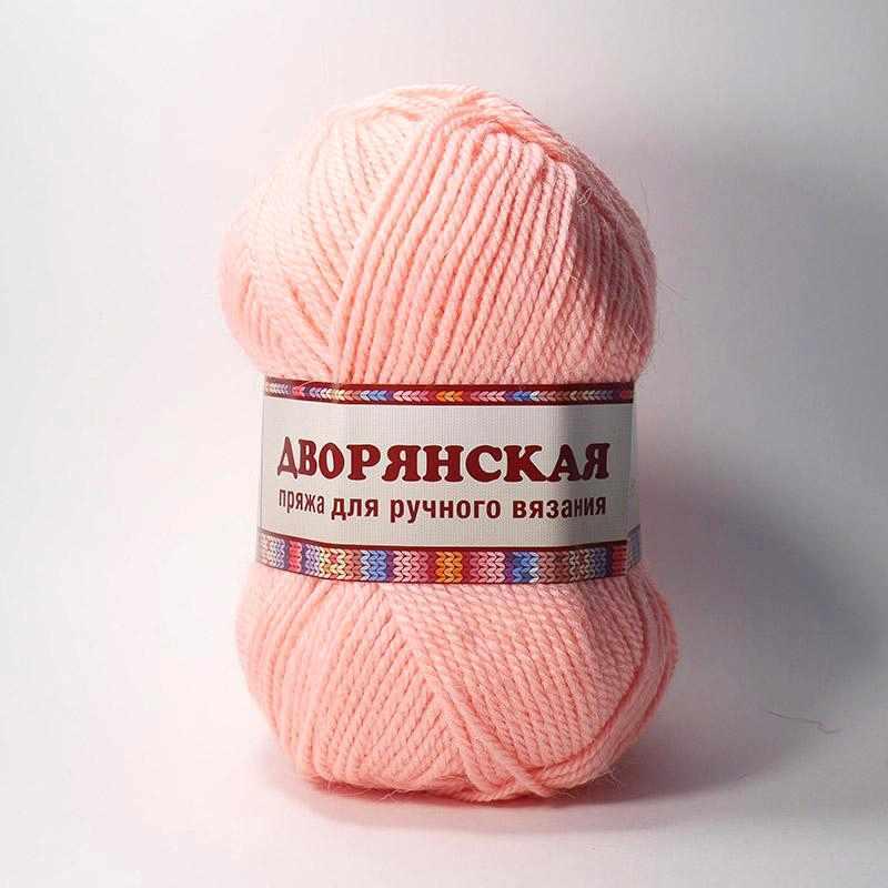 Пряжа Камтекс Дворянская Цвет.56 Розовый