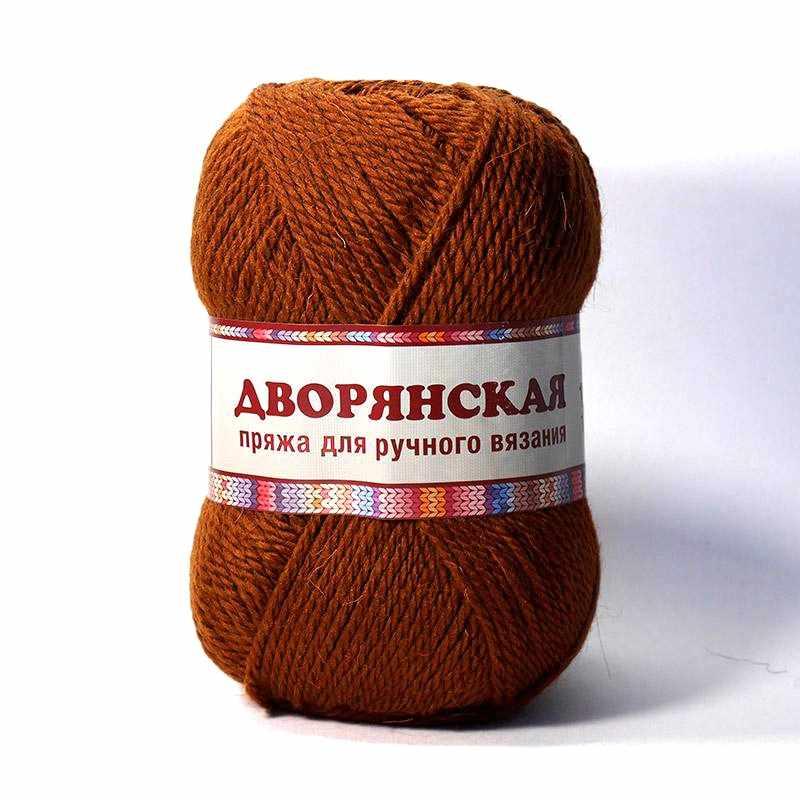 Пряжа Камтекс Дворянская Цвет.119 Светло коричневый