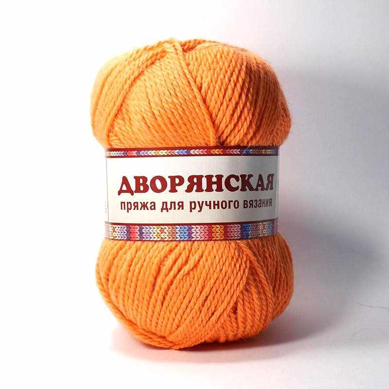 Пряжа Камтекс Дворянская Цвет.068 Апельсин