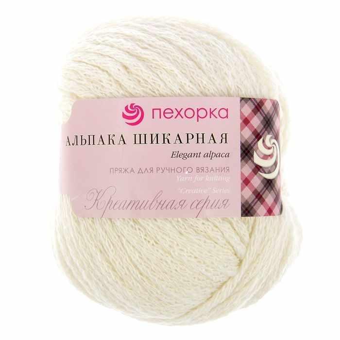 Пряжа Пехорка Альпака шикарная Цвет.01 Белый