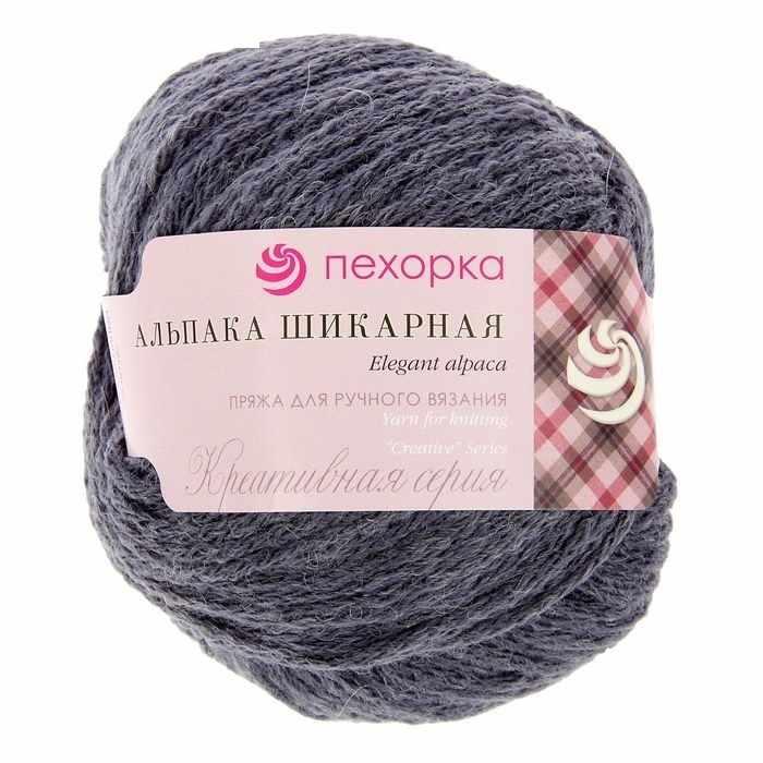 Пряжа Пехорка Альпака шикарная Цвет.39 Серо-голубой