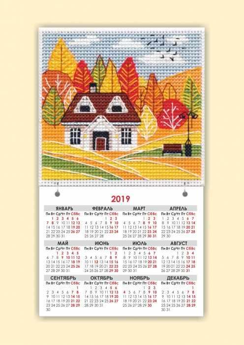 1114 Времена года. Осень (Овен)