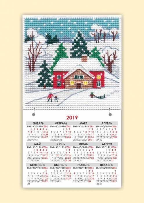 1115 Времена года. Зима (Овен)