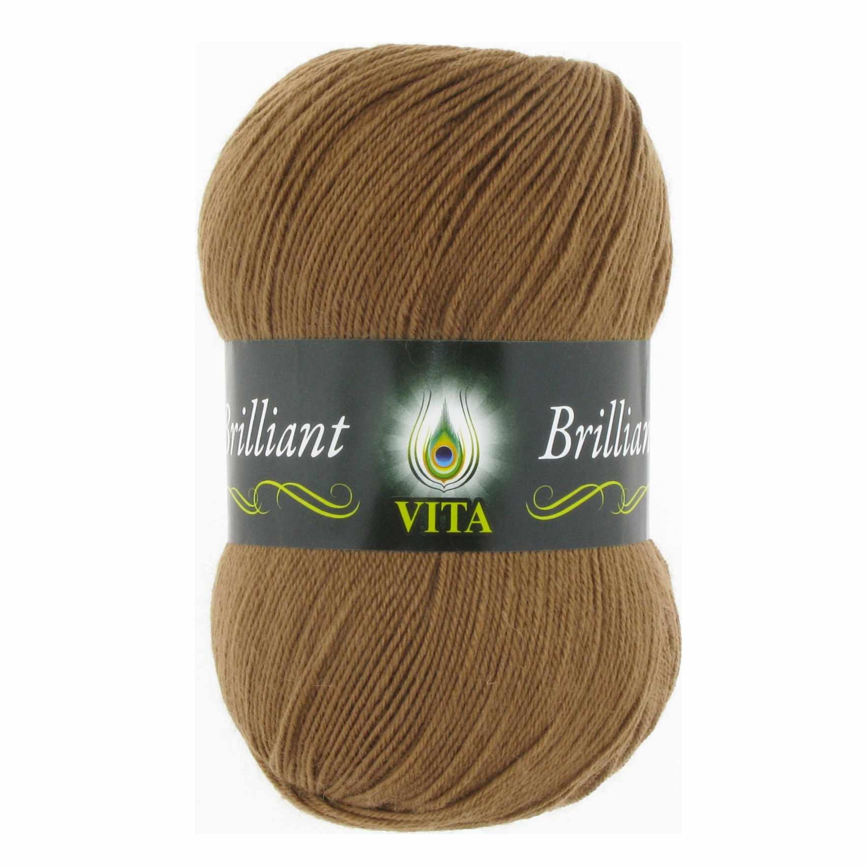 Пряжа VITA Brilliant Цвет.5106 Песочный