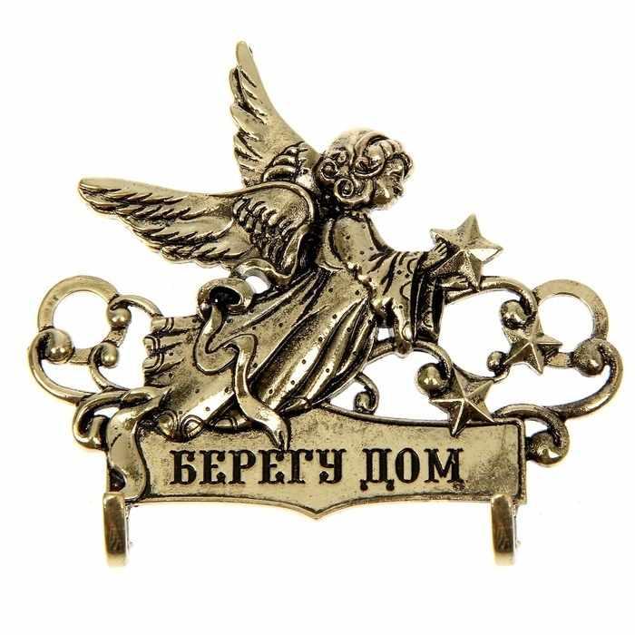 """1398639    Ключница """"Берегу дом"""""""