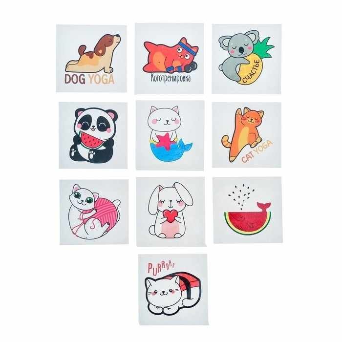 3567428 Набор вырубных стикеров «Милые зверушки»