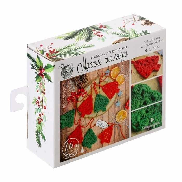 2995016 Гирлянда на ёлку «Новогодние ёлочки», набор для вязания