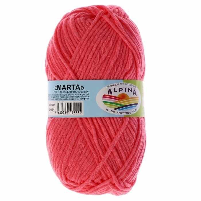 Пряжа  MARTA 019 Розовый