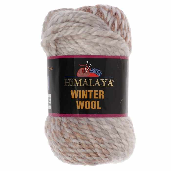 Пряжа Himalaya  Winter wool Цвет.23