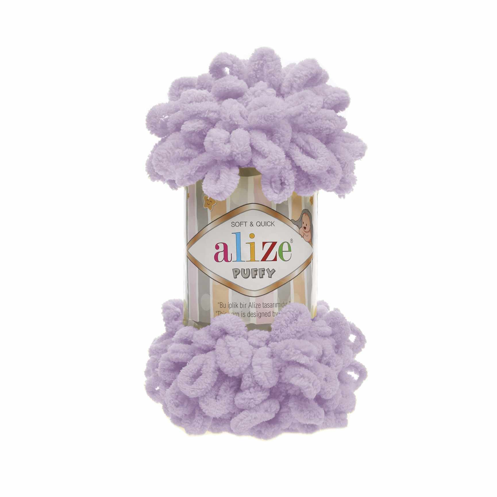 Пряжа Alize PUFFY Цвет.27 Светлая сирень