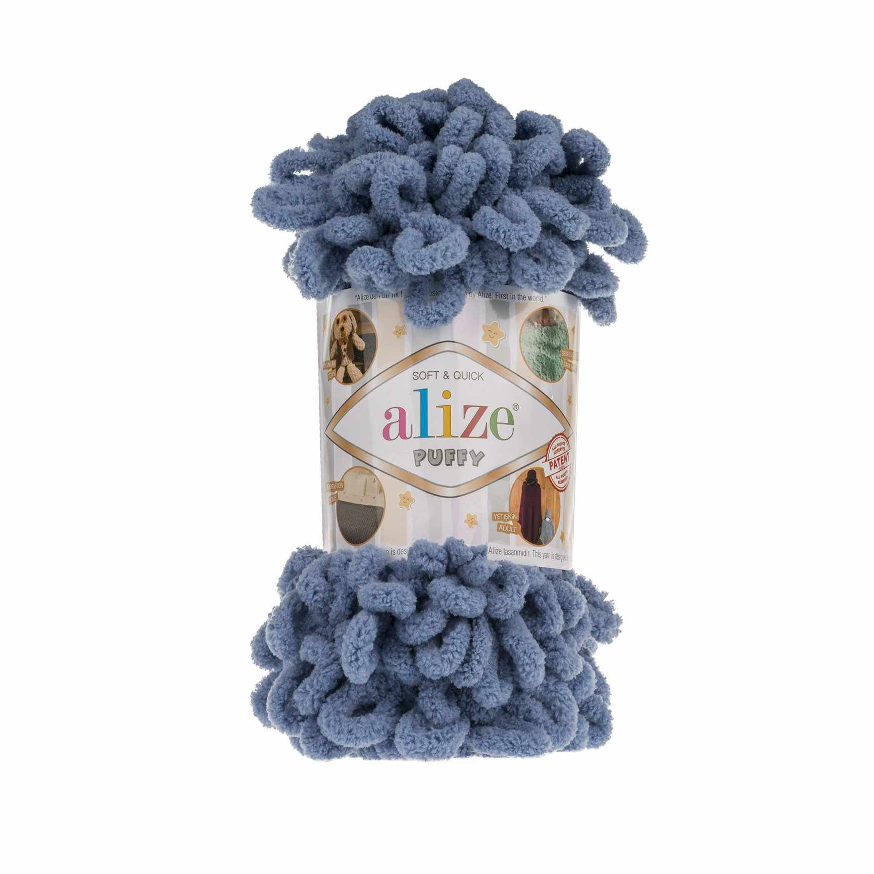 Пряжа Alize PUFFY Цвет.374 Голубой