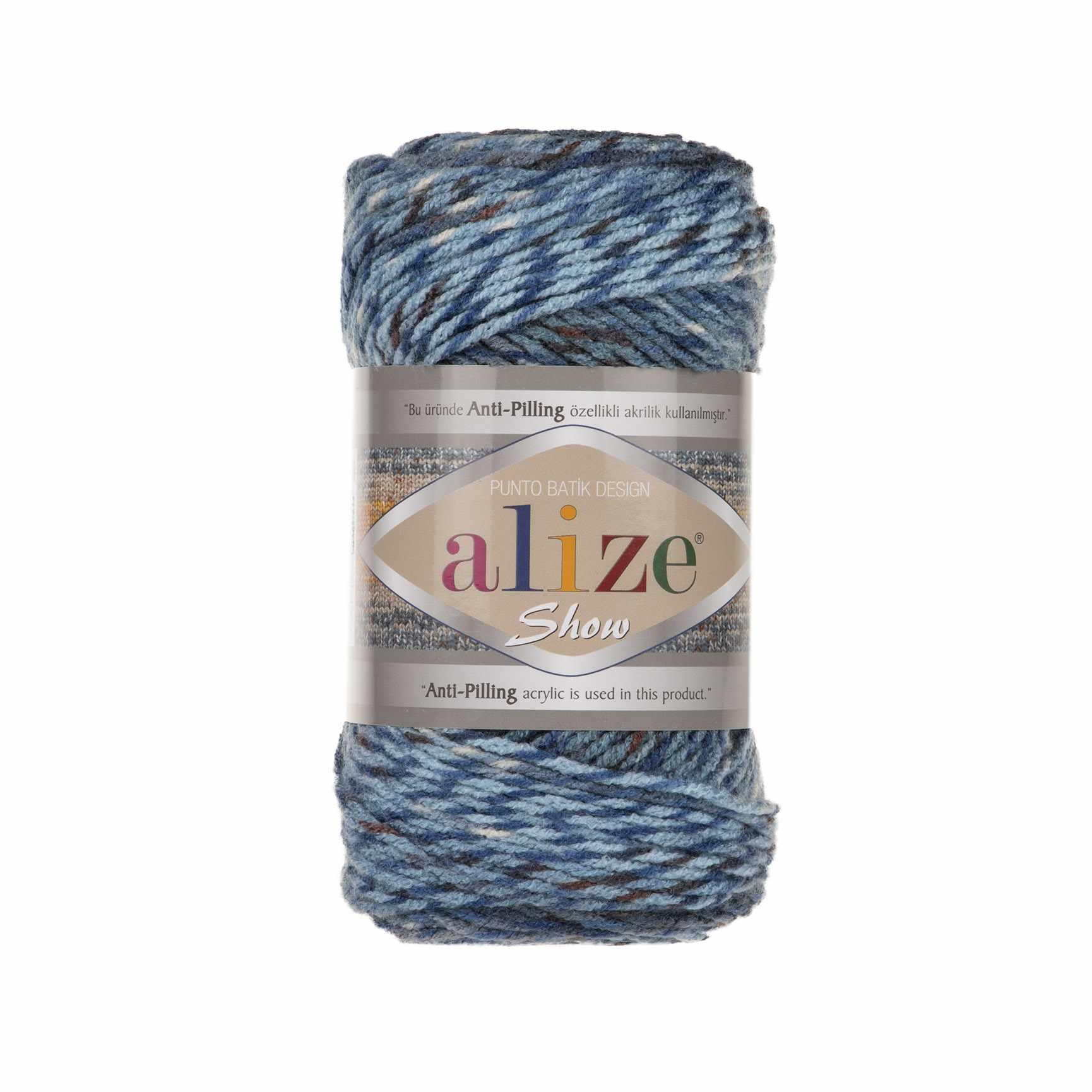 Пряжа Alize SHOW PUNTOBATIKDESIGN Цвет.6357 Серо-голубой