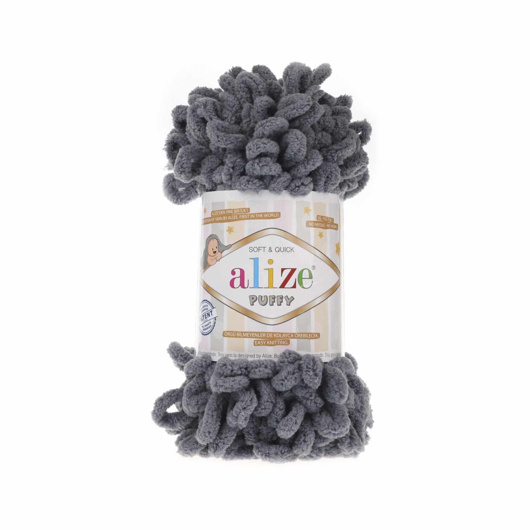 Пряжа Alize PUFFY Цвет.87 Угольно серый