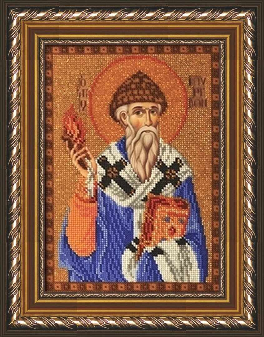 №44 Рамка для иконы Спиридон Тримифунтский 19х26 Арт 1730-1250
