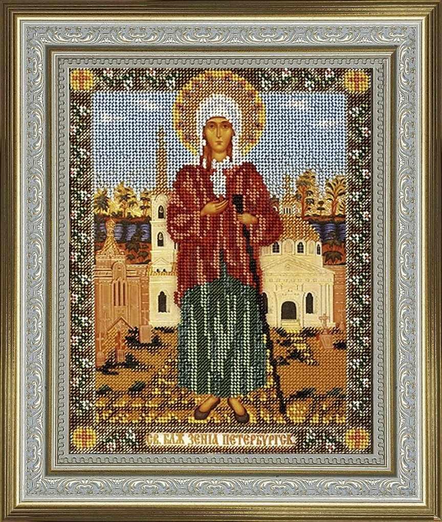 №30 Рамка для иконы Ксения Петербургская  20,2х25,8 Арт 486-120