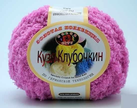 Пряжа Color City Кузя Клубочкин Цвет.19 св.Фуксия
