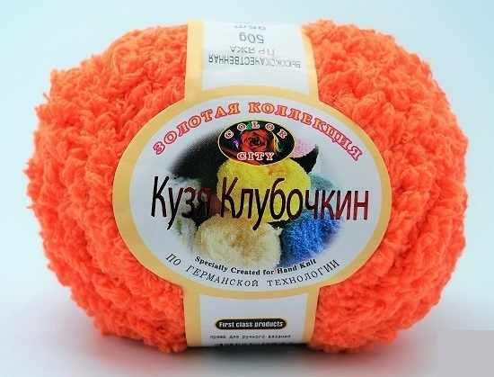 Пряжа Color City Кузя Клубочкин Цвет.15 Оранжевый